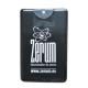 zerumcar nuetro card 20 ml